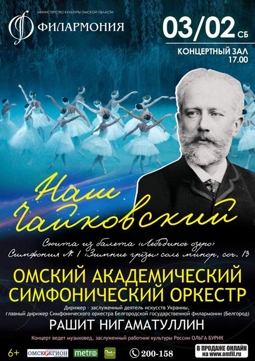 Чайковский концерт 1 для фортепиано скачать ноты.
