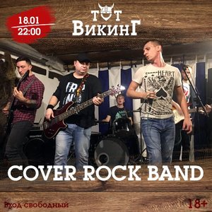 Cover Rock Band