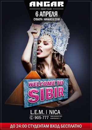 WELCOME TO SIBIR