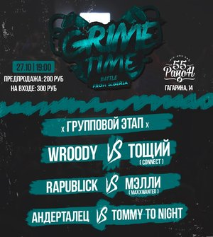 GRIME TIME BATTLE FROM SIBERIA