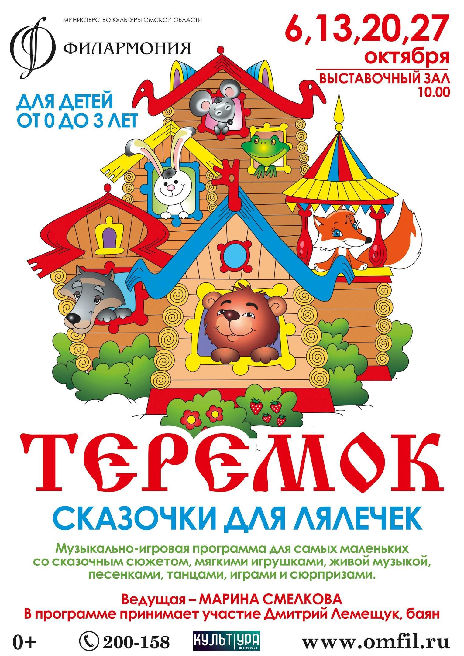 Картинки большой театр оперы и балета в москве существовании тортика