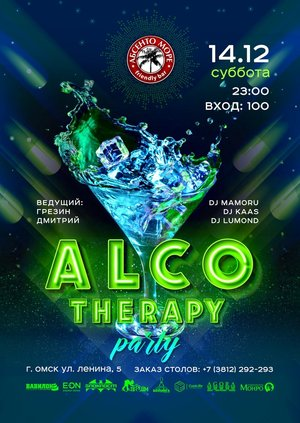 Alco Therapy Party