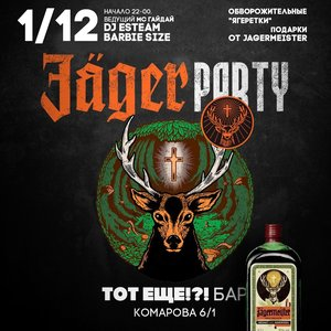 Jager Party