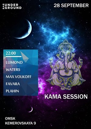 KAMA SESSION