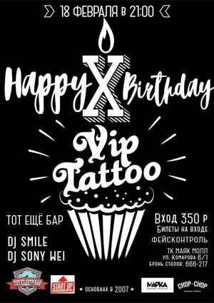 """VIP Tatoo"" birthday"