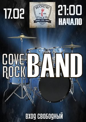 CoveRock Band