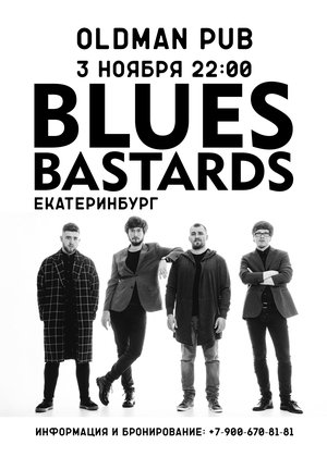 Blues Bastards (Екатеринбург)