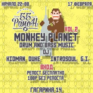 Planeta monkeys vol.2