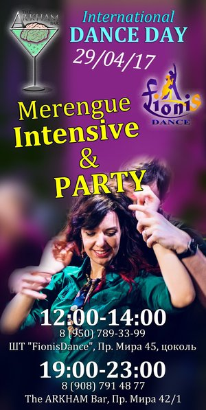 IDD | Merengue Intensiv & PARTY