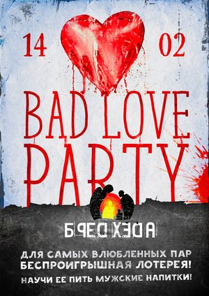 Bad Love Party | БредХэда