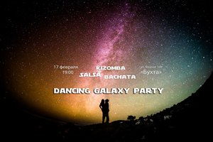 Dancing Galaxy Party