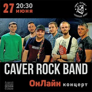 Онлайн-концерт Cover Rock Band