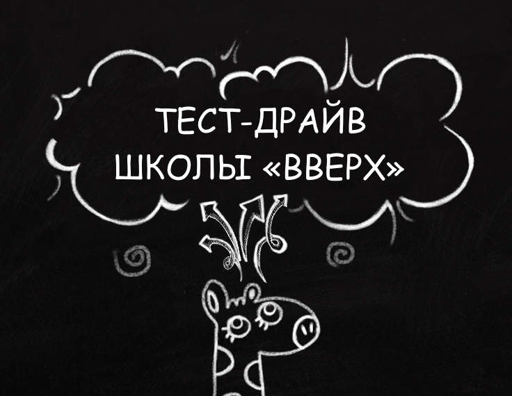 афиша омск 2018
