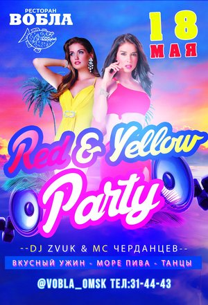 Red & Yellow Party