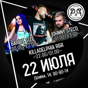 Barbie Size / Killadelphia / DJ Johnny Steco