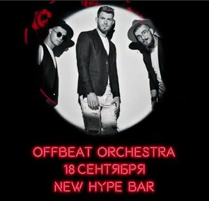 OFFBEAT ORCHESTRA