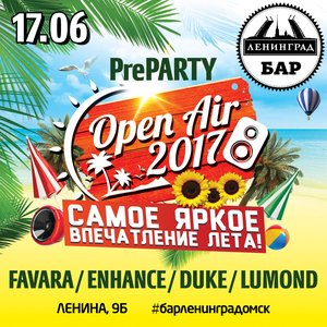 Open Air Pre-party