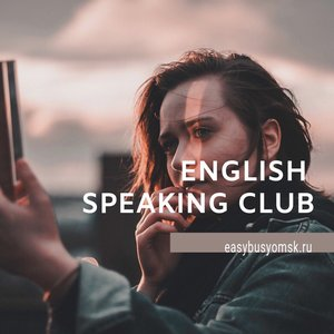 EasyBusy English Speaking Club