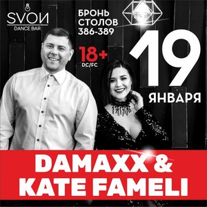 DAMAxX & Kate Fameli