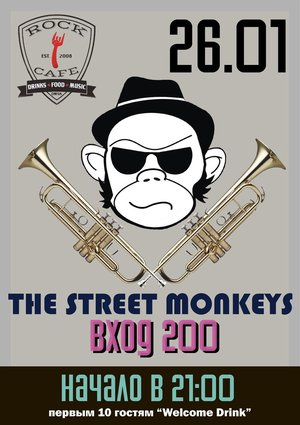 THE STREET MONKEYS