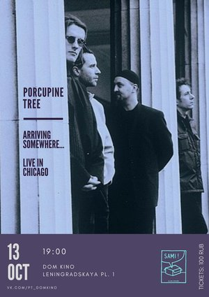 Porcupine Tree. Live in Chicago