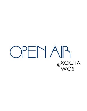 Хастл & WCS Open-AIR