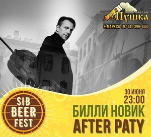 Билли Новик / SiBBEER FEST Afterparty