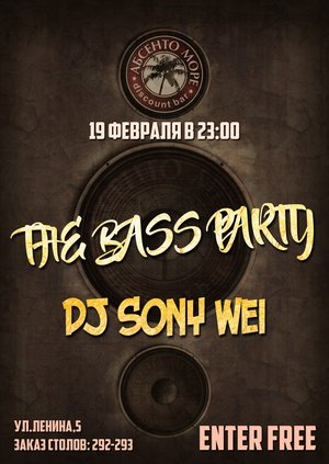 The BASS PARTY