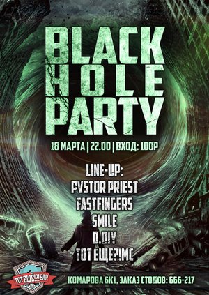 BLACK HOLE PARTY