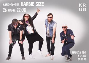 Barbie size band